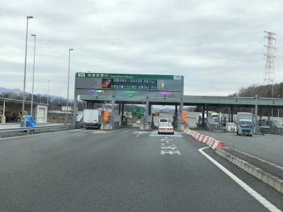 圏央道愛川インターチェンジから静岡県へ向かいます。
