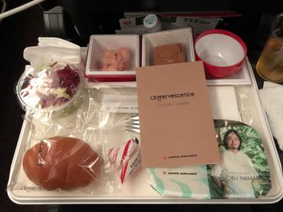 今回の旅行は成田発のJAL機。<br />やはり日系の機内食は美味しい!!<br />エコノミークラスでも有名なシェフの食事でした。