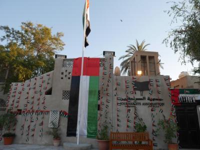バスタキア地区にやってきました。<br />パール・ドバイにある歴史的建造物を保護する遺産地区。<br />UAEにはこんな地区がたくさんあるようです。