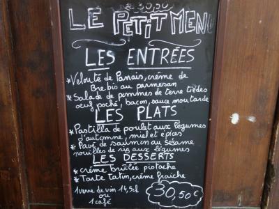 ホテルで紹介してくれたレストランです。われわれにとって,30.50ユーロは高い!