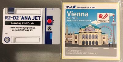 機材は787のスターウォーズジェット<br /><br />搭乗証明書とウィーン就航記念のステッカー