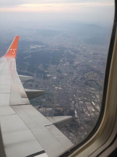 福岡空港17:50発の飛行機でいざ韓国へ