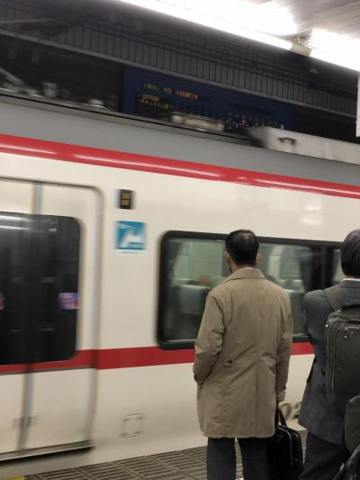名鉄名古屋からセントレアへ<br />ミュースカイにではありませんが、特急。