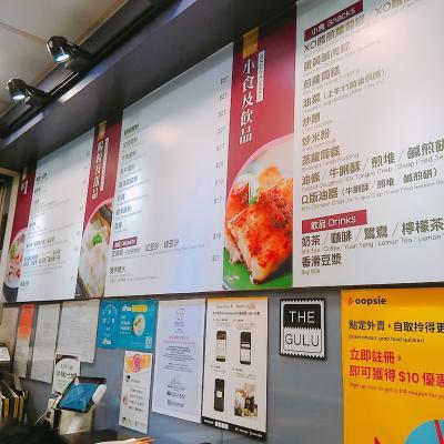 香港二日目の朝食は<br />MTR油麻地駅近くの「海皇粥店」さんへ<br />チェーン店のようです。