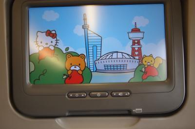 モニターにキティちゃんが!<br />福岡の建物でしょうか?お気遣いありがとう。