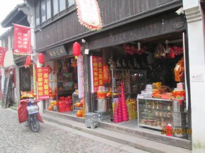 お寺の前のお店は小龍宝でなくお線香。<br /><br />