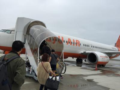 行きは関空から金海空港へ。帰りは仁川空港から関空へ。で、なんとなく韓国一周とは行かないけども、韓国縦断っぽいです。途中、光州から済州へ。済州から清州へ、国際線、国内線とも済州空港です。<br />宿は全てagodaにしました。自分でもその選択があってることを今は祈るだけ。