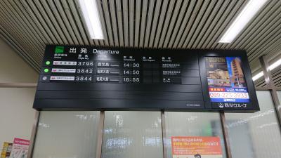 徳之島から奄美大島へ移動します。<br /><br />*徳之島空港の待合室。保安検査を通り抜けた所の売店がオススメのような気がしました。とてもセンスのよい雑貨が販売されていました。