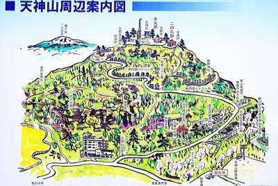 天神山周辺案内図<br />*写真の車の後ろあたりのフェンスに掲示されているもの。図の「さくらの園」が現在の「天神山ガーデン」です<br />