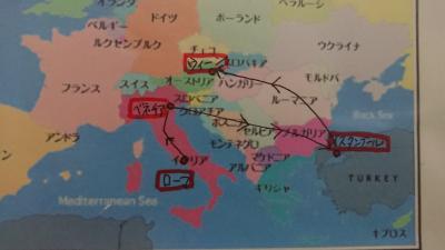 じゃあ、いつ行く?どこ行く?どうやって行く??<br /><br />エアは例の旅行の達人D君が探してくれました。<br /> <br />「おっ、台湾のチャイナエアラインが安かよ。福岡空港にも乗り入れとって、台北乗り継ぎもえらいサクサク。ローマとウイーンに就航しとる。東京発着よりよっぽど便利。福岡発なら17時間でローマに着くらしい。機材は最新。こらいいわ。」<br /><br />というわけで台湾台北乗り継ぎのチャイナエアに決まり!インがローマでアウトがウイーン。これも自動的に決まり!CIは日本語のHPから予約出来て、とても分かり易いんです。<br /><br />さて、運賃を調べてみました。日によってずいぶん値段が違います。往復で一番安い日を選んで、4月18日出発29日帰国と、これもサクッと決まりです。あとはローマの後の旅程なんですが…<br /><br />・・・うふふ、ばんざ~い! 実は弥次喜多は塩野七生著「海の都の物語」の大ファン。と言うことは、地中海世界を見る絶好のチャンス到来ってこと!!つまり、もちろん、ベネチア&イスタンブールに決まりですっ!!<br /><br />キャー嬉し~!! (*^▽^*)<br /><br />             (*小汚い地図でスミマセン)