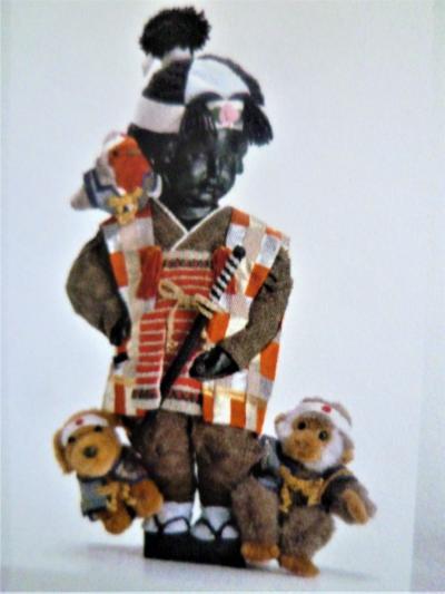 表紙の`桃太郎像`は`王の家-市立博物館`で写真を♪<br /> 同じ桃太郎像ですが、雑誌`小便小僧に関する10の事実`(発行;小便小僧博物館)に色刷り図<br /> イヌ,サル,キジもちゃんとお供を!<br />でも、残念ですが`金太郎像`は載ってないですよ(^^?