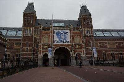 アムステルダム最初の観光はアムステルダム国立美術館から。<br />「I amsterdam」のオブジェは撤去されてました。