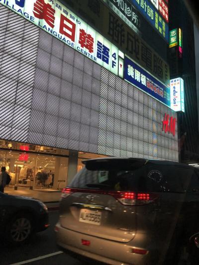 そして夕食へ UBERに乗って移動です。 UBER日本でも使えるようになるといいですね。とっても安くて便利。