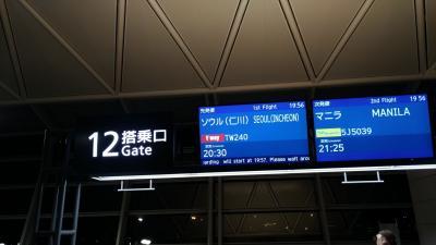 退勤後、空港に向かったわけです。<br />ソウルまで行きはtway、帰りはチェジュでしたが、合わせてコミコミで11000円ほど。<br /><br /><br />① NGO→ICN (tway航空)