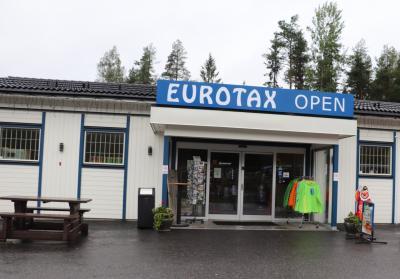 国境の売店