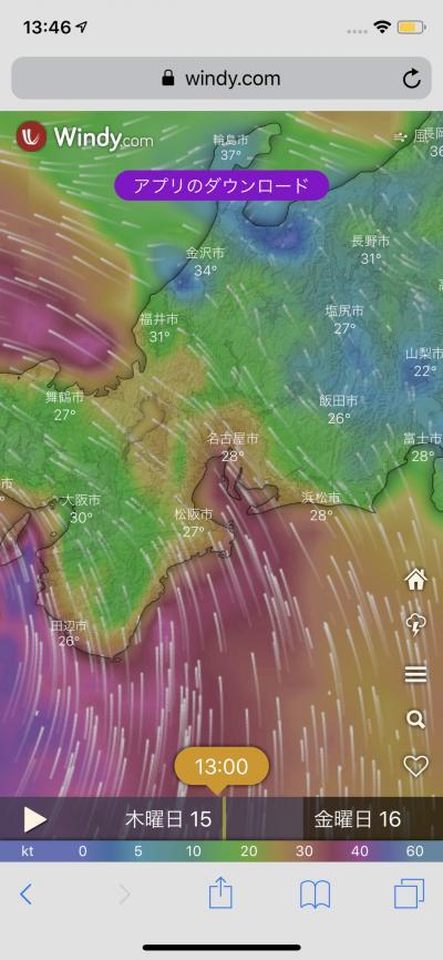 香港へは少し早めに到着。出発地の状況を見てましたがやはりギリギリでした。セントレアのスカイデッキは閉鎖されていたけど向かい風で大型機であれば風速16mぐらいでも飛ぶようです。キャンセルしなくて正解でした