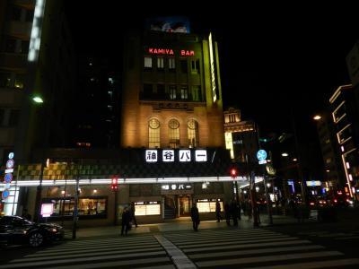 浅草駅の方に歩いて行くと「神谷バー」の建物を発見! 近代建築好きのwifeが「一度見てみたかった」と言っていたのでそれが実現できて良かったです。