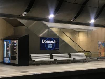 この後地下に移動します。<br />OPUSカードに40ドル分チャージしてもらって市内へ移動します。<br />今日はDomestic駅から Central駅へ移動します。