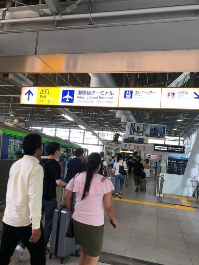 9時台の飛行機に乗るため、朝7時半に羽田空港へ。<br />前日はわくわくでなかなか寝付けず!<br />私も友人も寝不足です(´-`)<br />遠足前日の子どもかな(´-`)<br /><br />韓国に行くのはふたりともはじめてなので、まずは両替から!<br />タイミング的に、円高ですが…やはり空港は手数料が高いです(*_*)<br />必要最低限のみと思い、4万ウォン両替しました!<br /><br />お盆休みということもあり、手荷物検査は大混雑…<br />早々に制限エリアに。<br />免税店では、母のおつかいでお高い化粧品を購入しました。<br />母娘間でも感じる経済格差…(-_-)<br /><br />この日は韓国も暑いということで、売店でアクエリアスを購入!<br />これが大正解でした!<br /><br />お買い物を済ませたら、いざ、搭乗ゲートへ!
