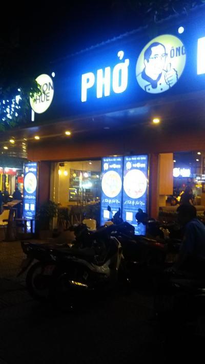その   市場の    隣りあわせに   あるのが  ~    Pho   MON  HUE  Restaurant    ~   フエ 料理の レストラン