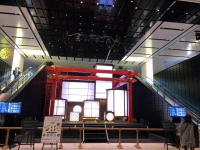 羽田空港国際線ターミナル<br /><br />四季がある日本は良いですよね<br />秋を感じます。<br />この近くにある つるとんたんで、おうどんを堪能。