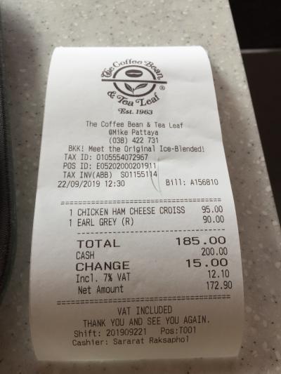 うーん、朝食ビュッフェと変わらない金額だ。。