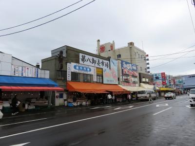 札幌中央卸売市場 場外市場。<br /><br />(8:25)
