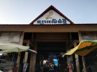 プサルー市場の入口