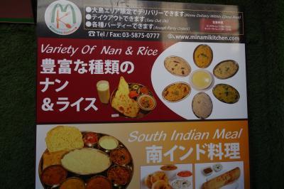 大島中央銀座通りの西の端にある、南インド料理のお店やね。