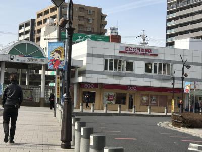 所用にて半田にきました。<br />知多半田駅はなかなかきれいな駅です。<br />半田はご存知『ごんぎつね』の作者新美南吉の故郷です。