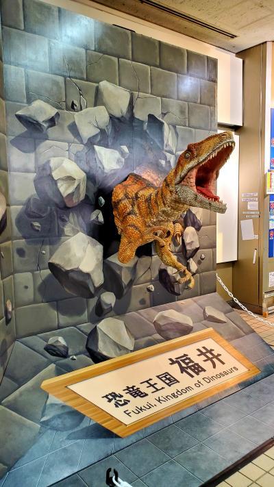 小松空港到着。<br /><br />小松空港は石川県だけど、かなりの恐竜押し。<br /><br />※動いて音が出ます<br />