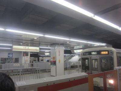07:20 新宿駅から京王線の準特急高尾山口行で出発して・・・