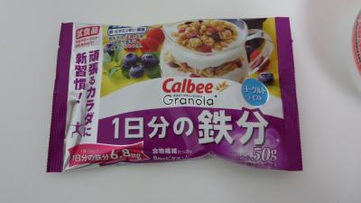 6:45 ラグーンパレス<br />沖縄最終日。<br />朝食は昨日の献血でいただいたグラノーラ。一昨日買った牛乳で食べます。<br />