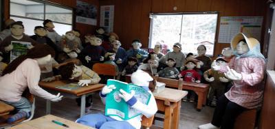 かかしの学校。授業参観。