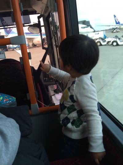 成田国際空港<br />飛行機からターミナルまでバス移動