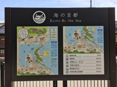 海の京都として大人気