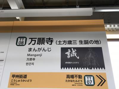 中央線立川駅より多摩モノレールに乗り換え。<br /><br />3駅、6分くらいで到着です。