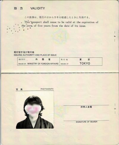 初めて取ったパスポート。<br />(強制力があったかは不明だが) 申請案内文には<br />ネクタイをして写真を撮るようになっていた。<br />僕は会社員だが入社式しかスーツ(ブレザー)を着たことがなく、<br />当時は通勤にも着て行くほど着物に執着していたので<br />当然パスポートも着物姿。<br />ちなみに当時の写真は糊で貼った両隅に<br />圧着(?)スタンプを押したもので偽造(差し替え)が簡単だった。<br />[昔 盗まれた日本人が偽造パスポートを買いに行ったら<br />自分の物があったが、それでも代金は請求された話がある]<br />その後もパウチのように写真の上からフィルムを貼っただけ、<br />小型になった 93年頃からは印刷した写真で偽造は困難、<br />2006年以降はICチップが組み込まれ、ほぼ偽造は不可能、<br />今では指紋や顔認識の無人ゲートが増え入出国スタンプも省略に…