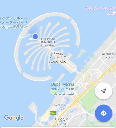 アブダビへ行く前に「パームジュメイラ」へ立ち寄ってもらうようにオーダー。18年前にはなかったし、どんな街なのかを見たかったのです。でもUberで行くほどでもないしなと。