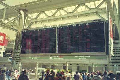 ということで、出発当日の成田空港。<br /><br />実際には、都内にあるシティーエアターミナル(TCAT)の会議室に集合し、そこでこの日出発するチーム(10チーム中3チームくらいあったかな)で出発式。<br />バスに乗って、成田空港にやってきた。