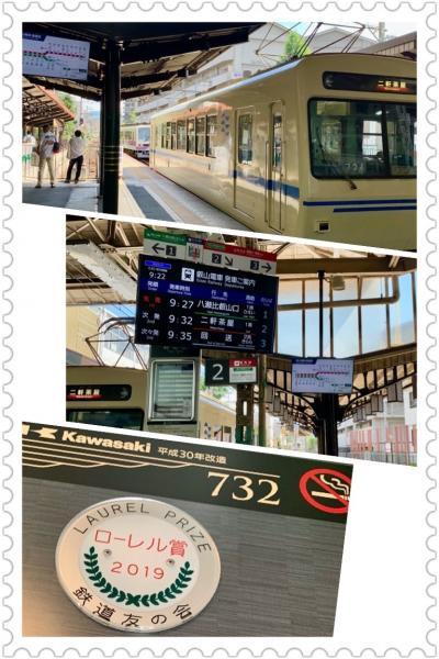さて、2日目の旅に戻って<br />京阪祇園四条駅から出町柳駅で<br />叡山電車に乗り換えて八瀬駅まで<br />トータル35分程。<br />京都地図を広げて見た時には<br />けっこう離れているかな。と思って<br />いたのですが、車窓の眺めを<br />楽しんでいる間もなく八瀬駅到着しました。<br />