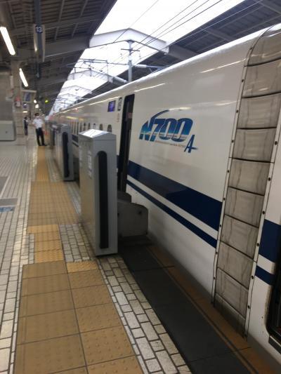 久々の新幹線です<br />こちらはN700。今月導入された新車両は、S700。<br />S=spremeだそうで。