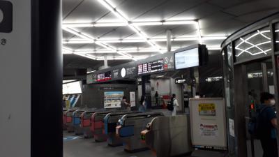 渋谷駅ヒカリエ側改札口