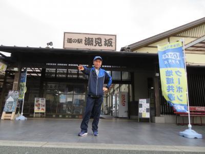道の駅塩見坂にて