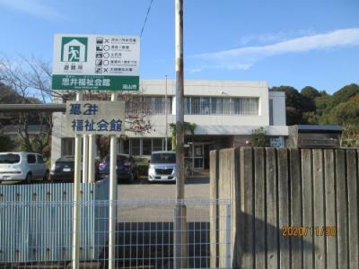 思井福祉会館の脇から山へ入ります。