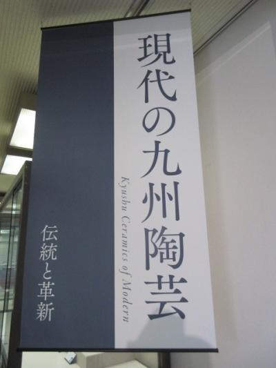 第二展示室です