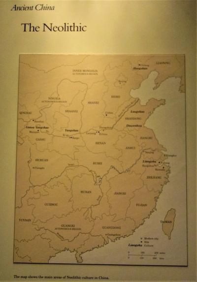 新石器時代の中国