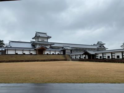金沢城公園 鶴の丸休憩所