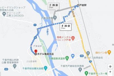 駅から2kmほど離れた宿に歩いて向かいます。地図で見ると分かりやすいですね。千曲川の東が新戸倉温泉、西の戸倉温泉と上山田温泉を総称して戸倉上山田温泉と呼ぶそうです。