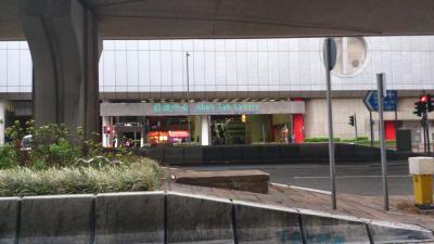 翌朝。<br />ホテルから歩いて行けるぐらいのところにある、上環の信徳中心というところにあるフェリーターミナルです。